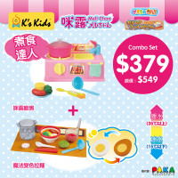 Mell Chan Cooking Party Set