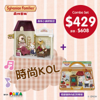 Town series special set