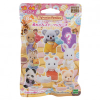Bling Bag-Baby Sweet Series Pack