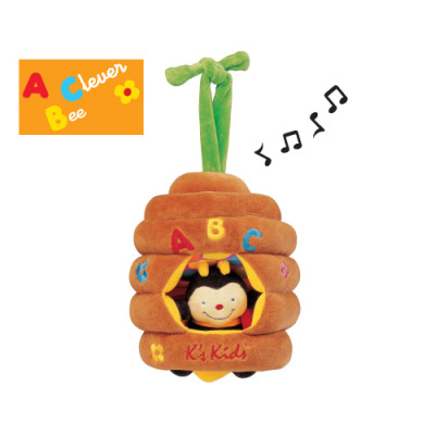 Musical Pull Bee Hive