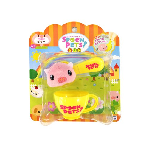 Spoon Pet SUN-Piggy