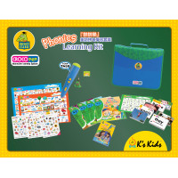 CROCOPen™ 點讀筆 Phonics Learning Kit (Blue Case)